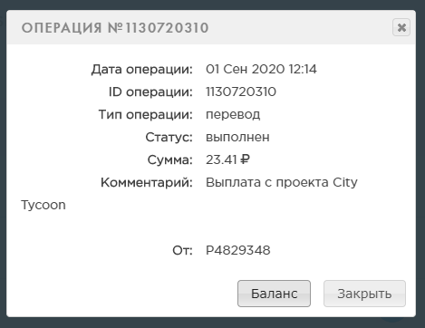 http://images.vfl.ru/ii/1598951889/74385c0a/31505573.png