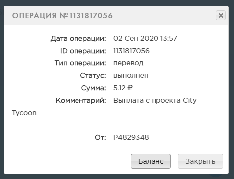 http://images.vfl.ru/ii/1599050032/11c344ae/31517181.png