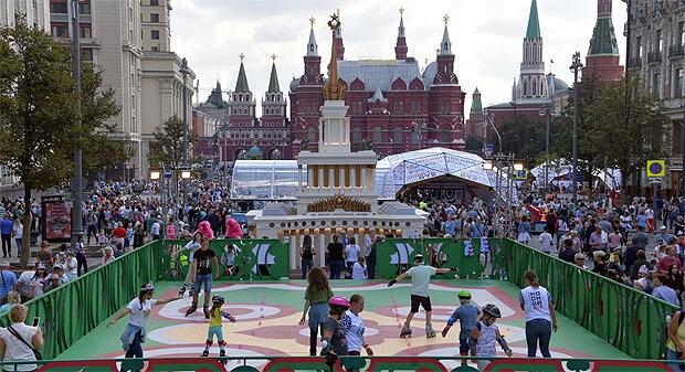 Радио ENERGY приглашает москвичей отметить День города по-спортивному - Новости радио OnAir.ru