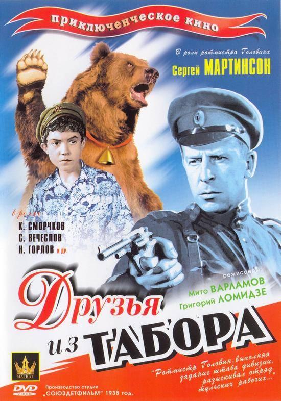 http//images.vfl.ru/ii/15990918/8d1d9bc4/31522428.jpg