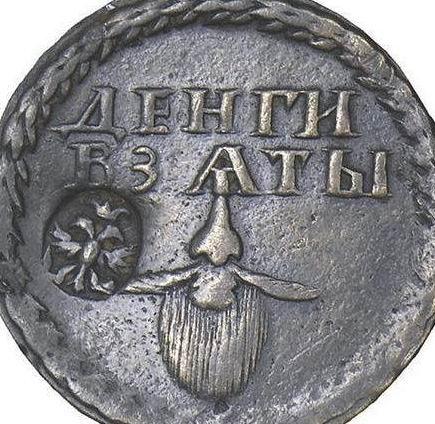 http://images.vfl.ru/ii/1599137870/55e1ba49/31528933.jpg