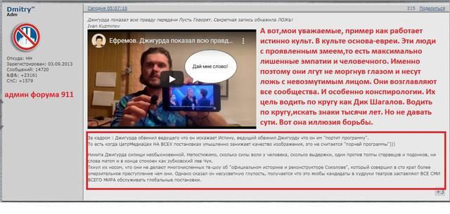 http://images.vfl.ru/ii/1599152329/cb10f2cd/31531554_m.jpg