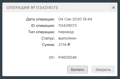http://images.vfl.ru/ii/1599238850/0590ad49/31543015.png