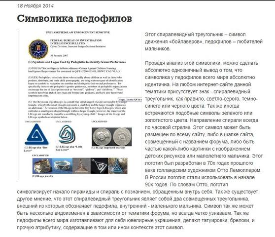 http://images.vfl.ru/ii/1599386773/610ce885/31556886_m.jpg