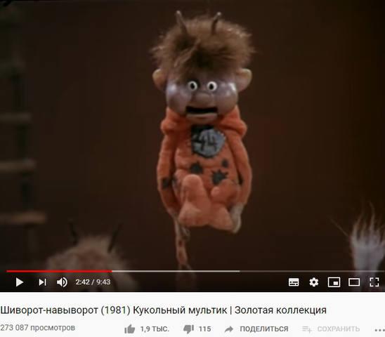 http://images.vfl.ru/ii/1599567617/d366521b/31576437_m.jpg