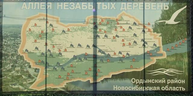 http://images.vfl.ru/ii/1599624425/eb78528a/31581404_m.jpg