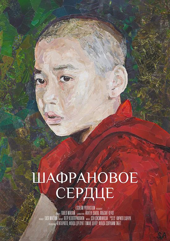 http//images.vfl.ru/ii/1599651132/55d1ed67/315893.jpg