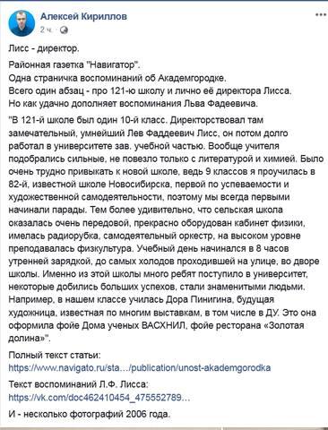http://images.vfl.ru/ii/1599729767/c1f98bdc/31593489_m.jpg