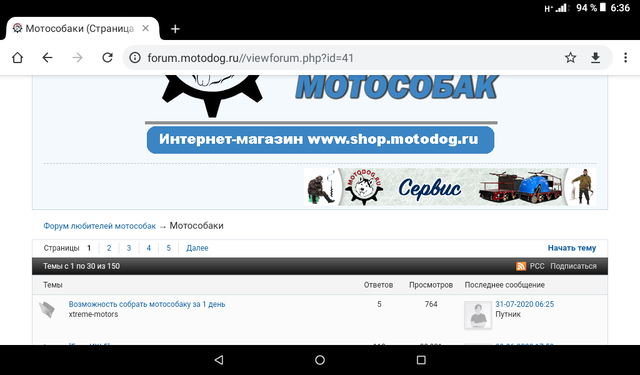 http://images.vfl.ru/ii/1599795598/2f7fdc9a/31600834_m.png