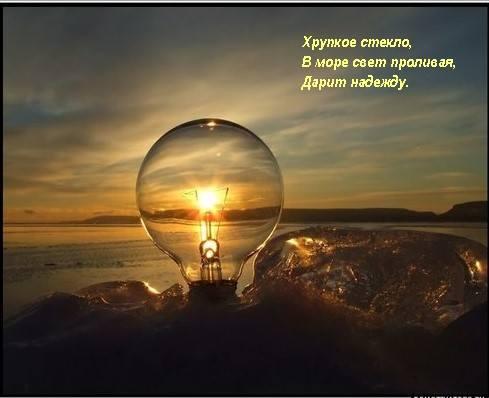 http://images.vfl.ru/ii/1599892463/93e263d9/31609734_m.jpg