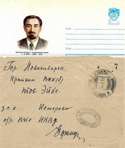 http://images.vfl.ru/ii/1599932073/af801076/31614131_m.jpg