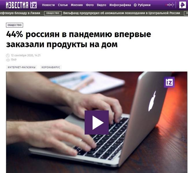 http://images.vfl.ru/ii/1599968744/c22fb75d/31616557.jpg