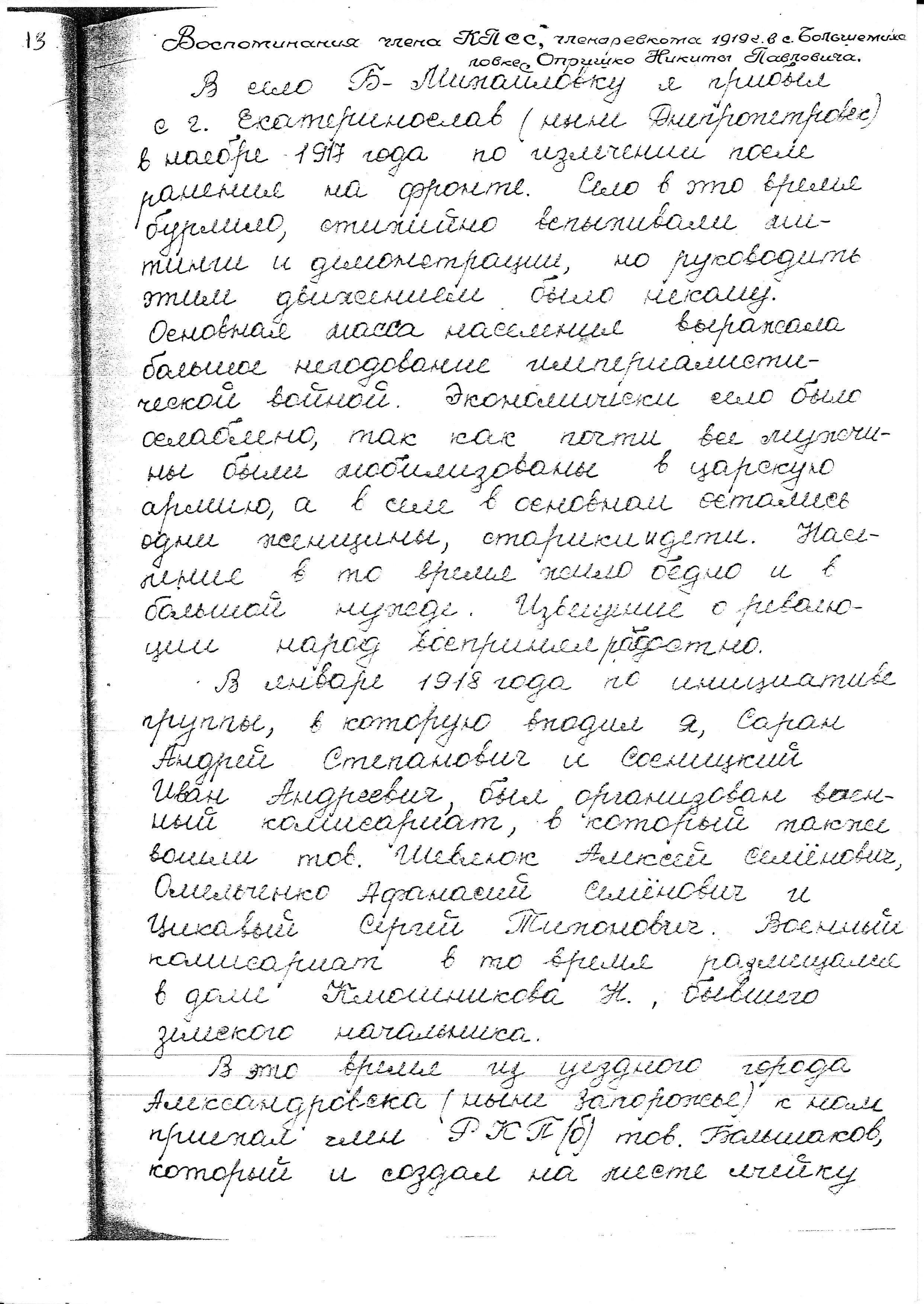 http://images.vfl.ru/ii/1599976524/3fde67fc/31617274.jpg