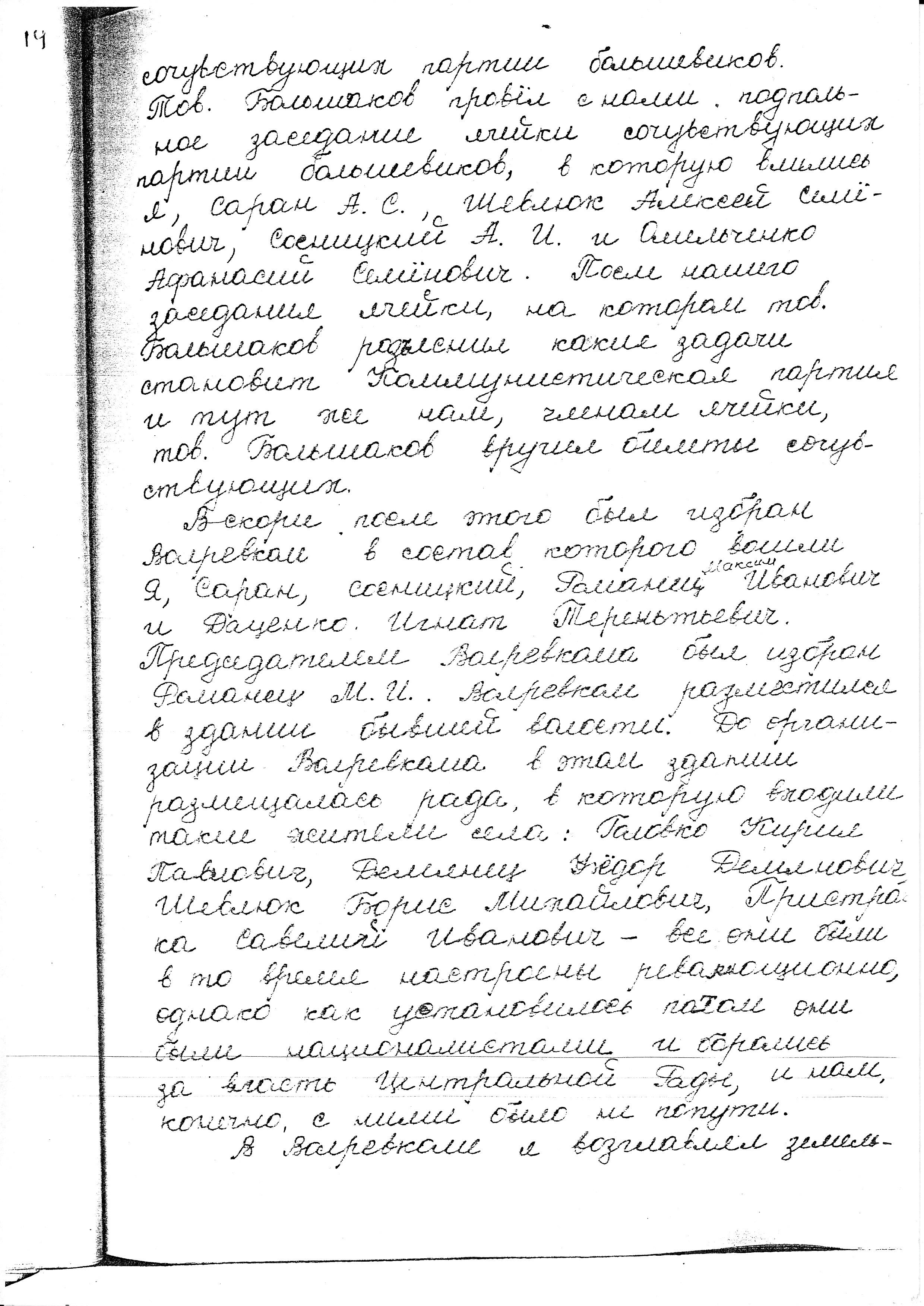 http://images.vfl.ru/ii/1599976699/a47e4b18/31617296.jpg