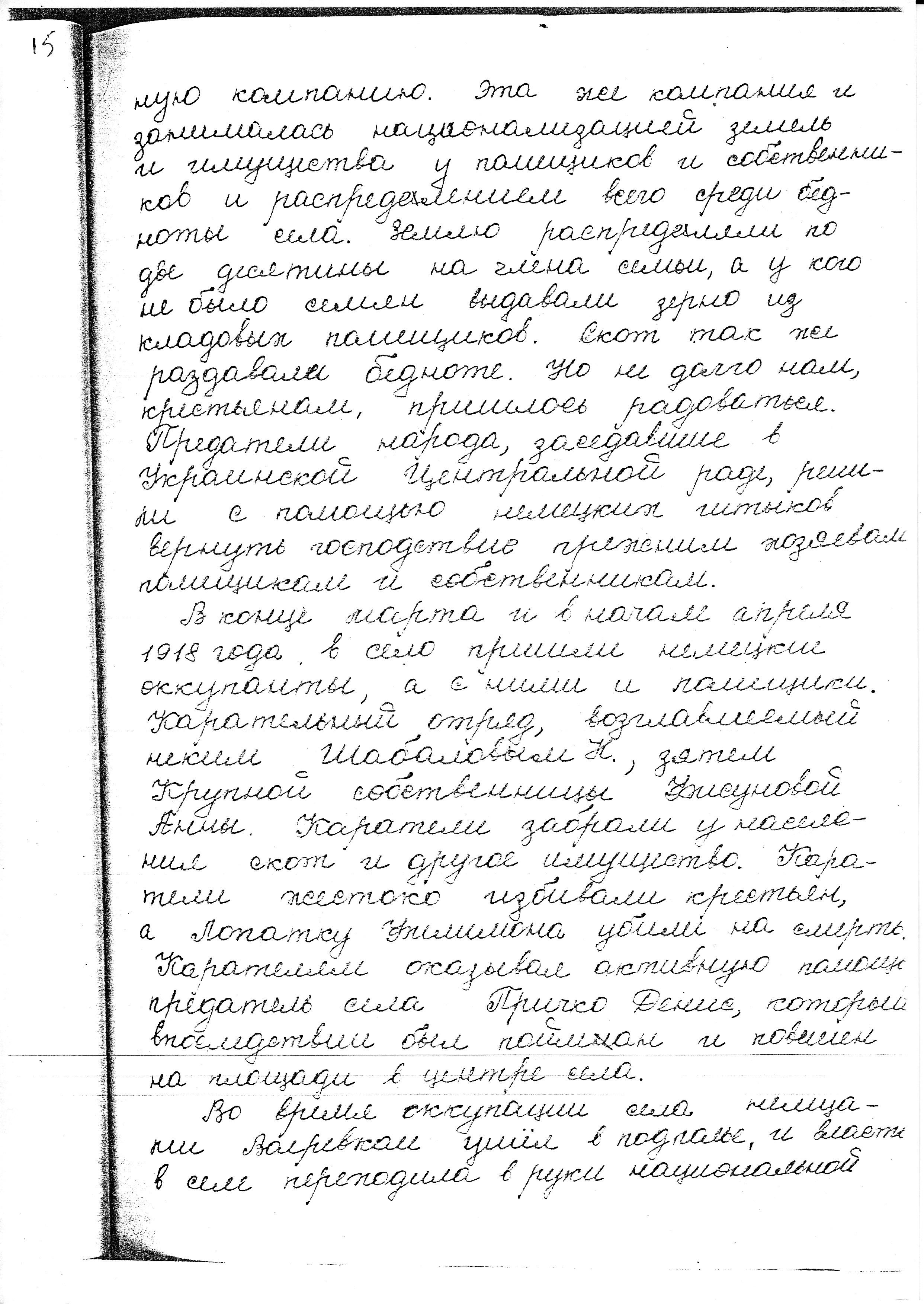 http://images.vfl.ru/ii/1599976840/848fc529/31617311.jpg