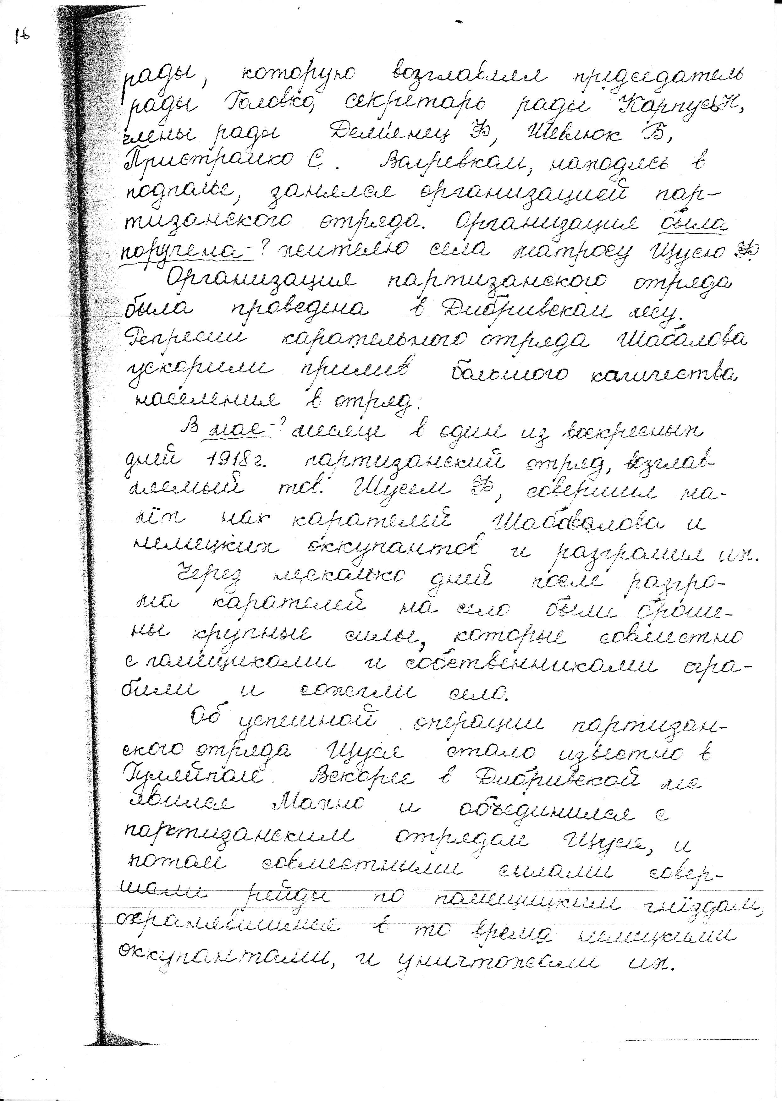 http://images.vfl.ru/ii/1599976892/9be91ff0/31617318.jpg