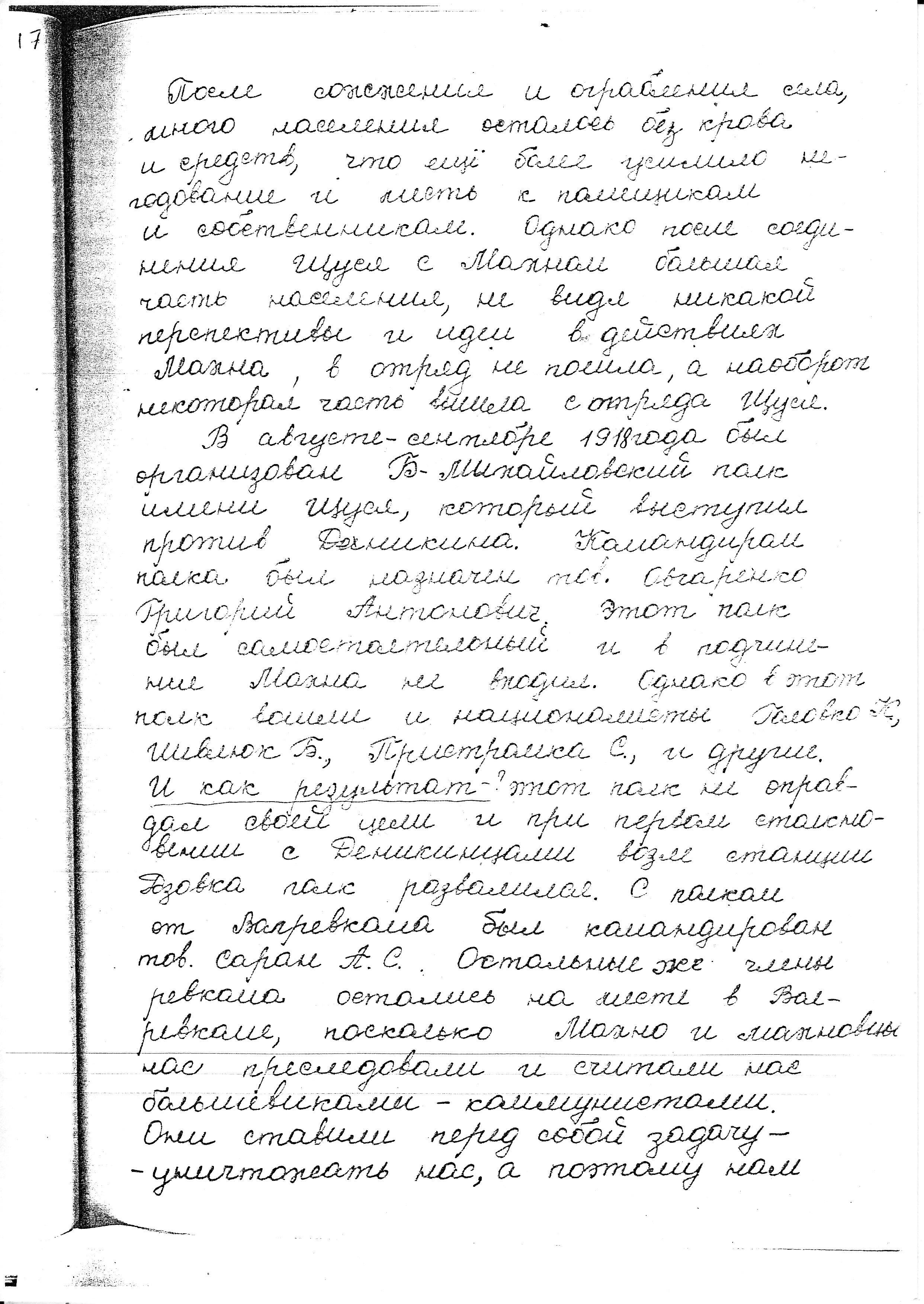 http://images.vfl.ru/ii/1599976939/34d53c9b/31617325.jpg