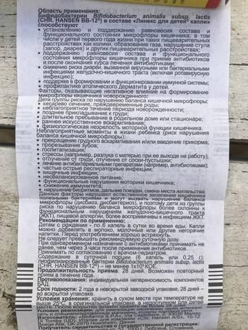 http://images.vfl.ru/ii/1599992193/3b73f4e5/31619476_m.jpg