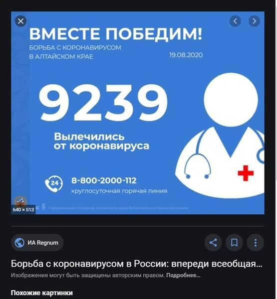 http://images.vfl.ru/ii/1600010409/9b7a0433/31622035.jpg