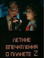 http//images.vfl.ru/ii/1600064439/759e8912/31626136_s.jpg