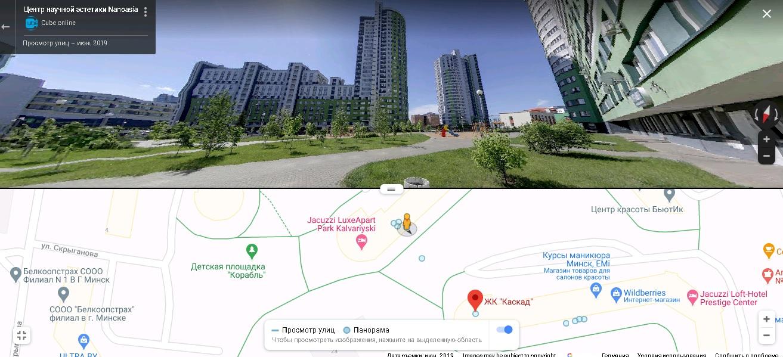 http://images.vfl.ru/ii/1600071476/8952ddba/31626848.jpg
