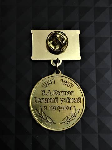 http://images.vfl.ru/ii/1600092758/cc0327bc/31630683_m.jpg