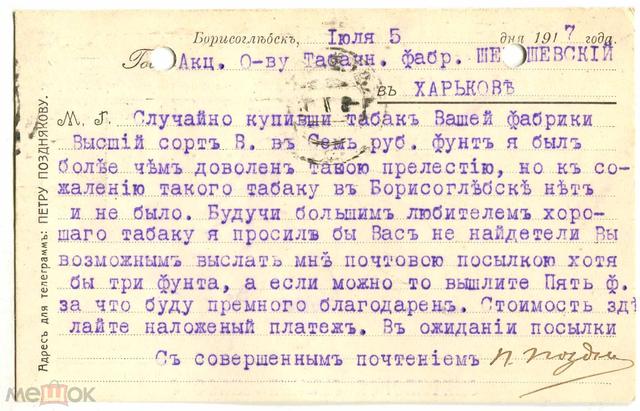 http://images.vfl.ru/ii/1600098395/51d1f17a/31631381_m.png