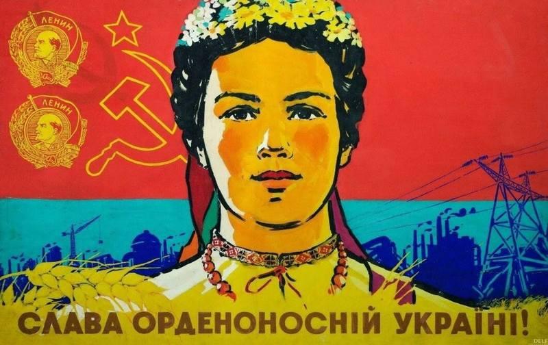 В Советское время Украина жила неплохо. Но не даром говорят, что понты - дороже денег. Я в хорошем смысле. Всем самоуважения хочется.