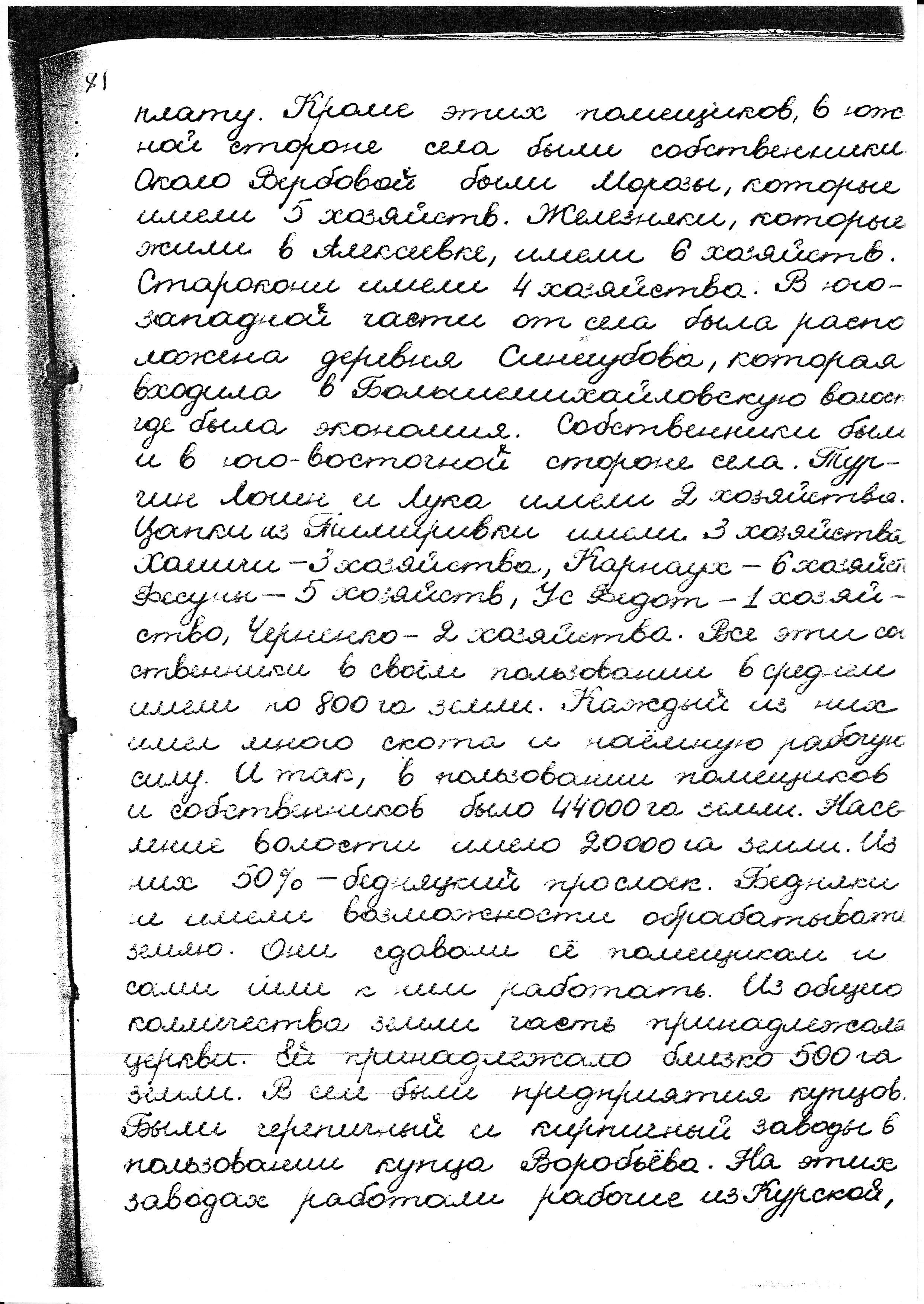 http://images.vfl.ru/ii/1600178090/a3c768a8/31639281.jpg