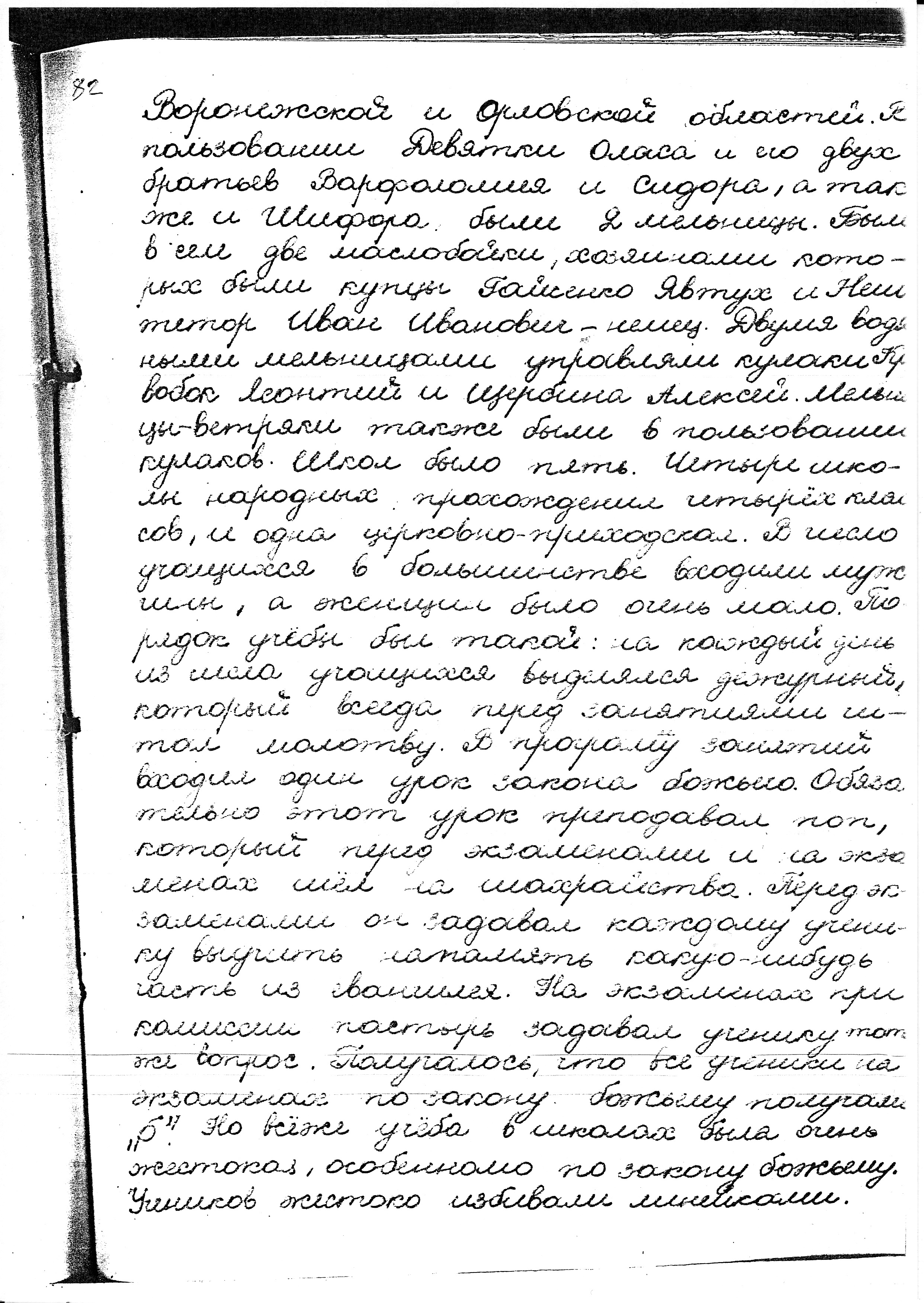 http://images.vfl.ru/ii/1600178136/ddaaf35b/31639297.jpg