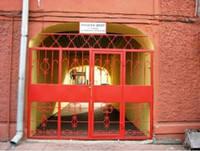 http://images.vfl.ru/ii/1600187625/2b22cc70/31640724_s.jpg