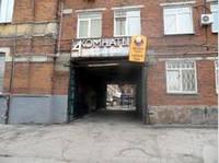 http://images.vfl.ru/ii/1600188082/b6ef0703/31640816_s.jpg