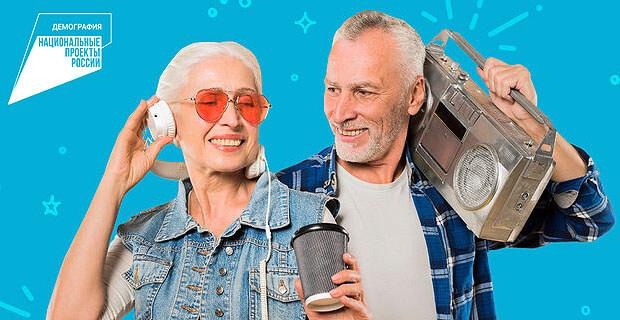 «Счастливый возраст» – новая программа в эфире «Радио Дача» - Новости радио OnAir.ru