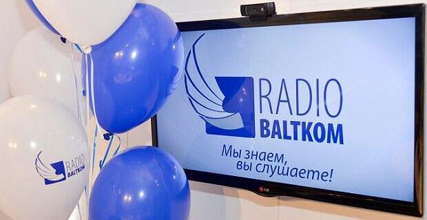NEPLP оштрафовал радио Baltkom за скрытую предвыборную агитацию - Новости радио OnAir.ru
