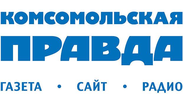 Два руководителя «Комсомольской правды» попали в «ТОП-1000 российских менеджеров» - Новости радио OnAir.ru