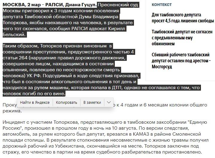 http://images.vfl.ru/ii/1600239026/7612e6df/31645027.jpg