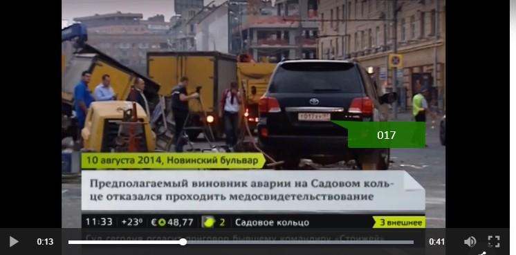 http://images.vfl.ru/ii/1600239468/a6c72971/31645060.jpg
