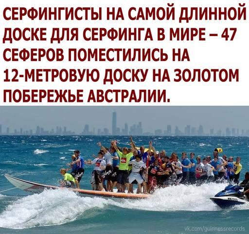 http://images.vfl.ru/ii/1600260839/e00e10c5/31648020_m.jpg