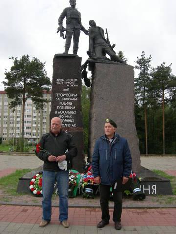 Встреча Кубашей 12 сентября в г.Сертолово.