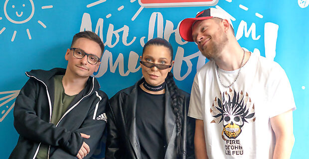 Ёлка презентовала новый трек в эфире Love Radio - Новости радио OnAir.ru
