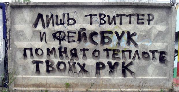 Российские власти вновь раздадут миллиарды государственным СМИ - Новости радио OnAir.ru