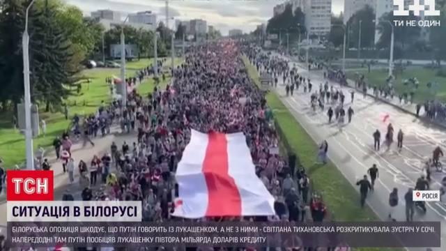 ТСН освещает события в Белоруссии с антироссийских позиций
