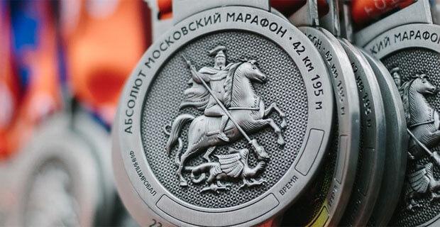 Вместе с Радио ENERGY! В столице состоялся главный забег страны - «Московский Марафон» - Новости радио OnAir.ru