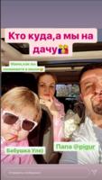 http://images.vfl.ru/ii/1600668198/5c7892b9/31696605_s.png