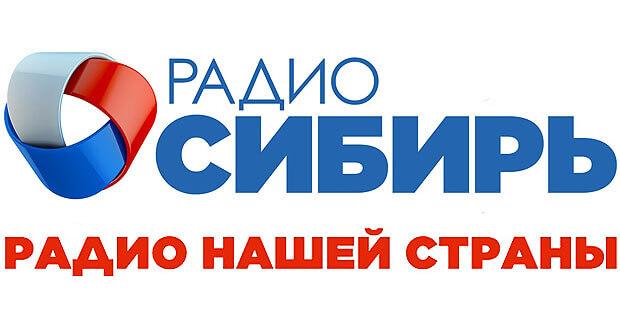 «Радио Сибирь» разместило рекламу на улицах Красноярска - Новости радио OnAir.ru