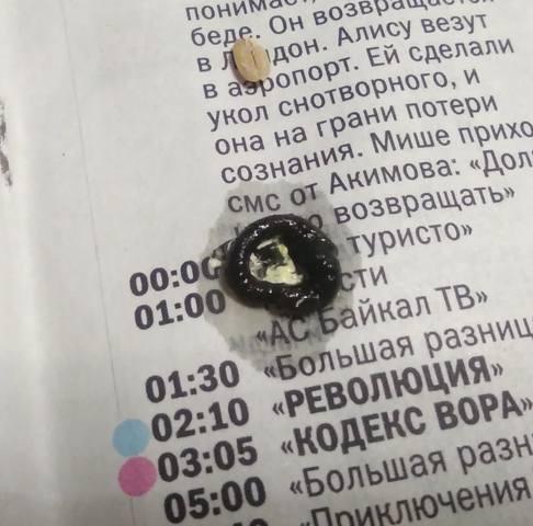 http://images.vfl.ru/ii/1600783897/18e79f1a/31710888_m.jpg