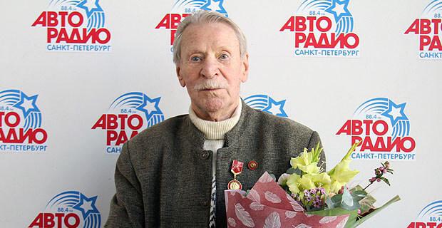 В день своего 90-летия Иван Краско раскрыл секрет в эфире «Авторадио» - Новости радио OnAir.ru
