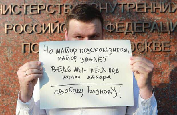 Мосгорсуд рассмотрит жалобу на продление ареста полицейских по делу журналиста Голунова - Новости радио OnAir.ru