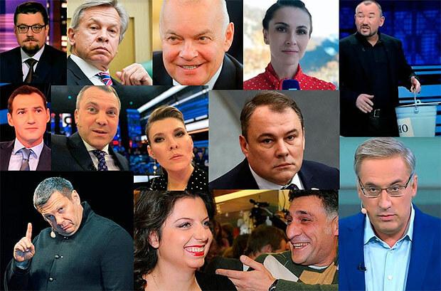 Рассекречена оплата самых высокооплачиваемых российских телепропагандистов - Новости радио OnAir.ru