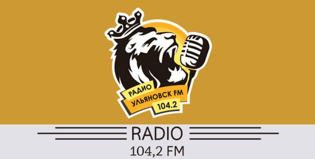 Лето прошло, а радиостанция «Ульяновск FM» так и не вернулась в эфир - Новости радио OnAir.ru